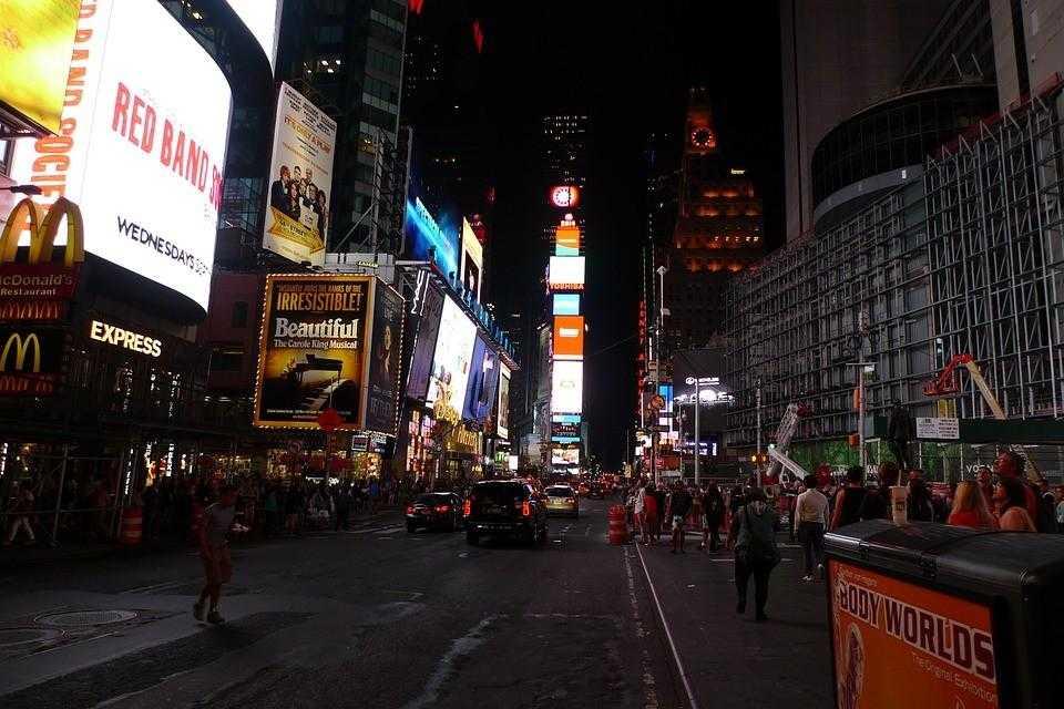 Тайм Сквер, Бродвей