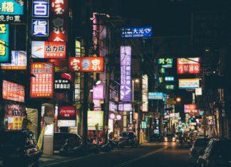 Китай, азия, товары