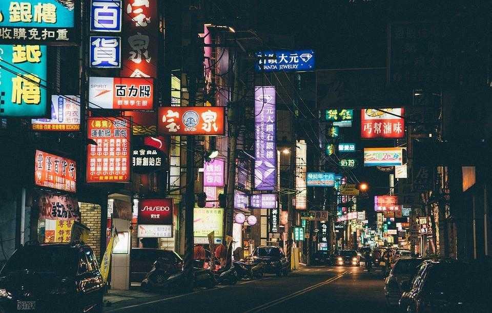 Китай, такси, покупки