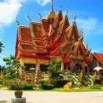 Таиланд, Бангкок, храм, азия