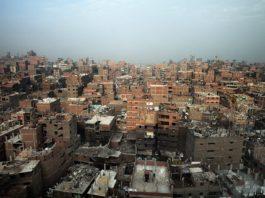 заббалин, город, египет